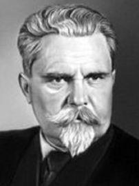Ширма Григорий Романович