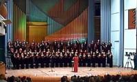 Государственная хоровая капелла им. Г. Ширмы