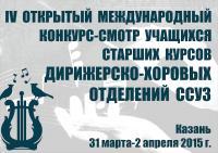 banner_kazan