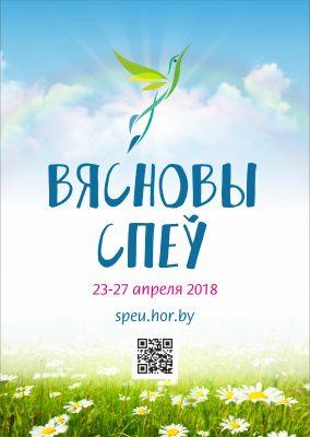 Официальный сайт конкурса